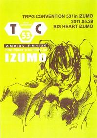 TC53top.jpg